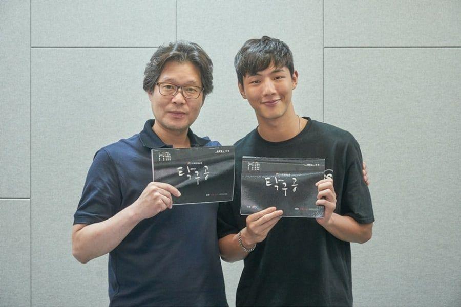 Image result for ji soo ping pong ball