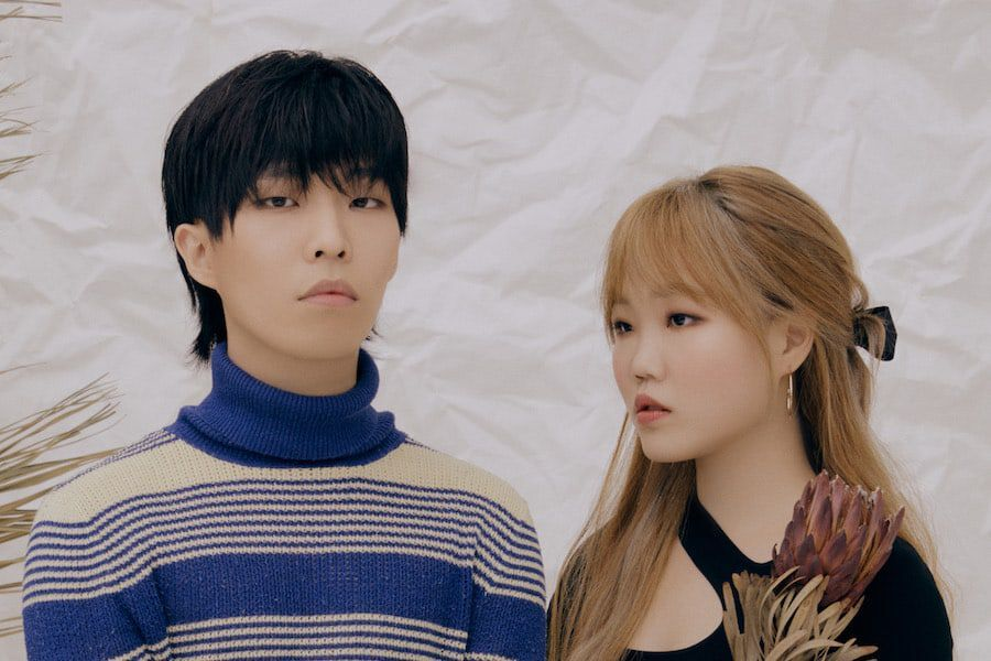 AKMU Renews Contracts With YG Entertainment