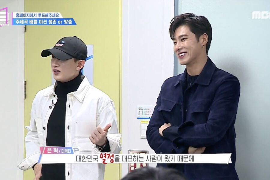 "TVXQ's Yunho Energizes ""Under 19"" Contestants With His Signature Passion And Helpful Advice"