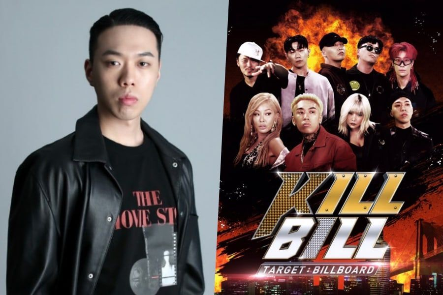 """BewhY Talks About """"Target: Billboard—Kill Bill"""" And Not Getting Promised Collab With DJ Khaled As Winner"""