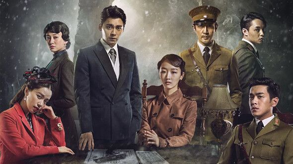 Sparrow - 麻雀 - Watch Full Episodes Free - China - TV Shows