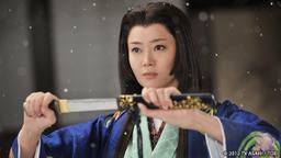 NOUHIME: Wife of a Samurai