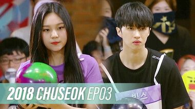 2018 Idol Star Athletics Championships - Chuseok Special Episode 3