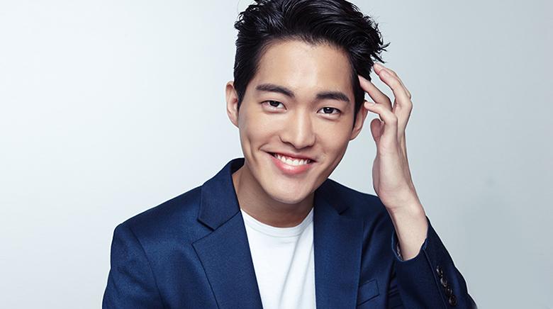 Kim Gun Woo