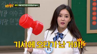 Ask Us Anything Episode 173: Hyomin(T-ara), Kim Se Jeong (GUGUDAN)