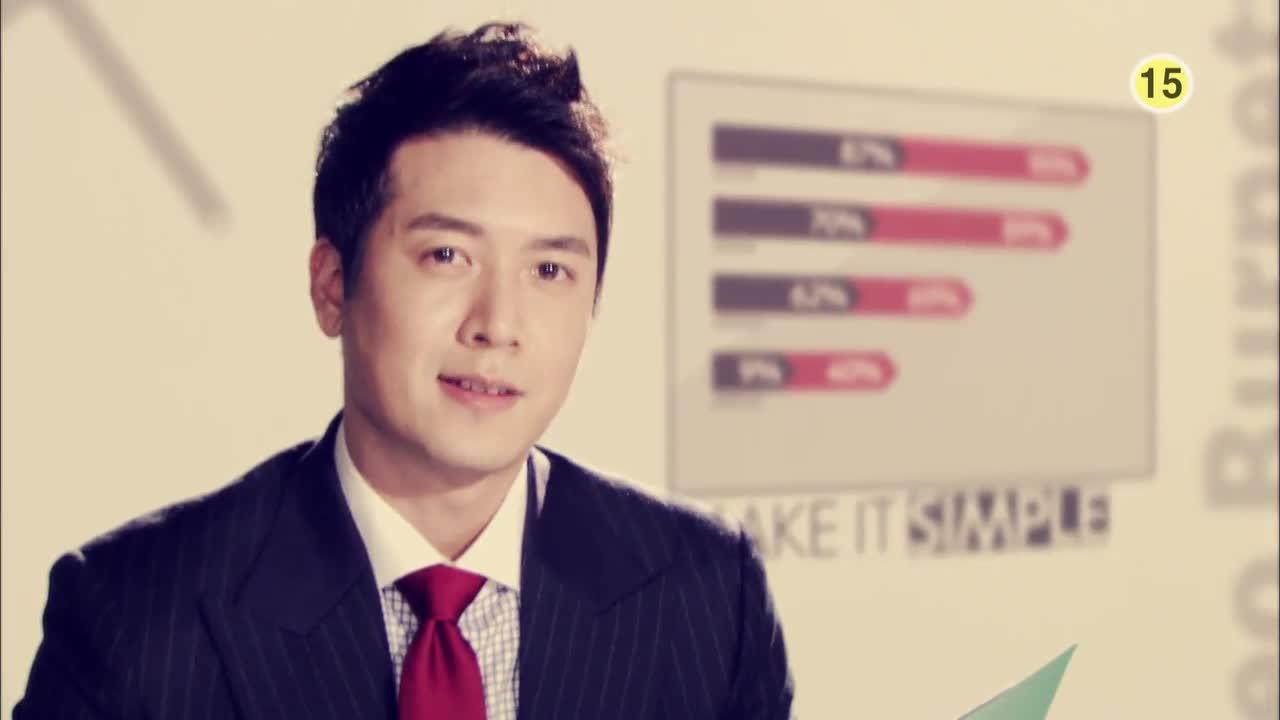 teaser 1: AD Genius Lee TaeBaek