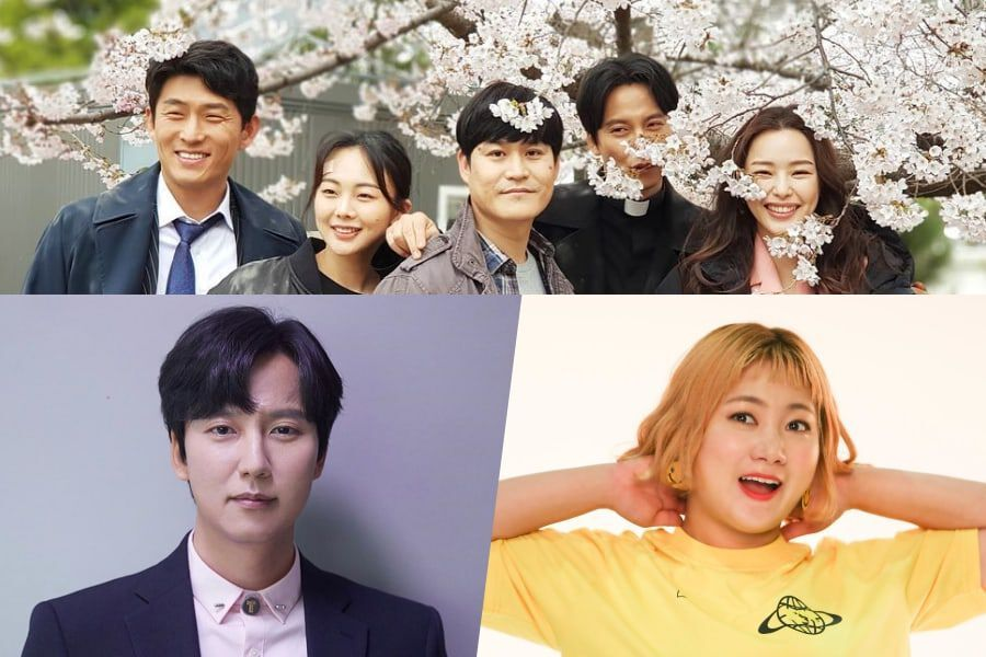 """""""The Fiery Priest,"""" Kim Nam Gil, Park Na Rae, And More Win At 46th Korean Broadcasting Awards"""