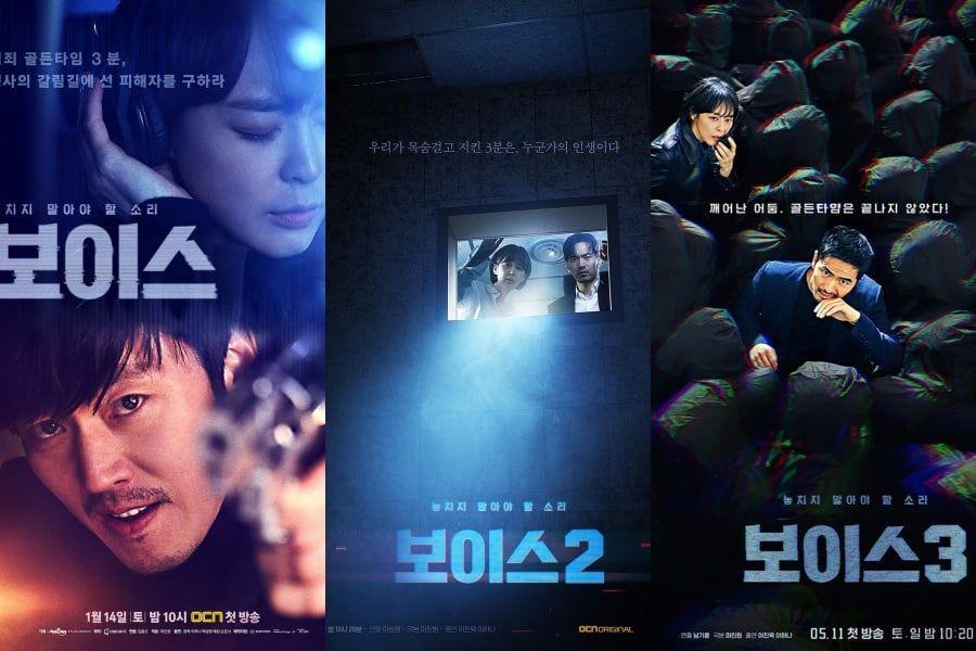 "Japanese Remake Of OCN's series drama ""Voice"""