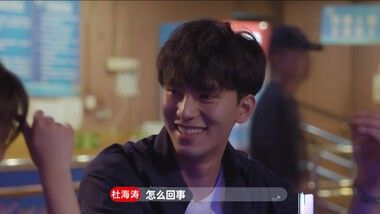 Heart Signal 2 (Chinese Version) Episode 6