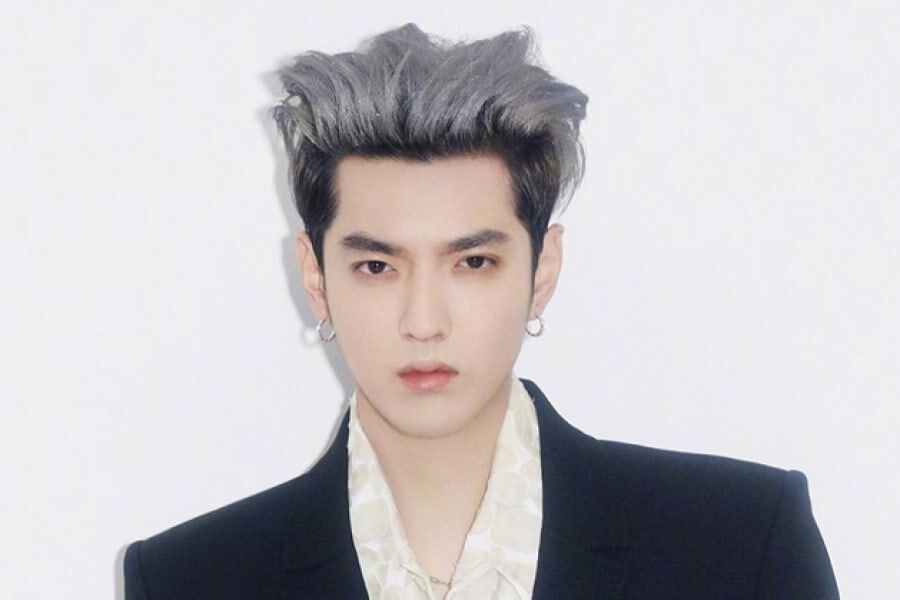 Kris Wu Officially Arrested On Suspicion Of Rape In China