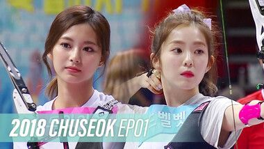 2018 Idol Star Athletics Championships - Chuseok Special Episode 1