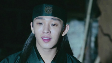 Six Flying Dragons Episode 3
