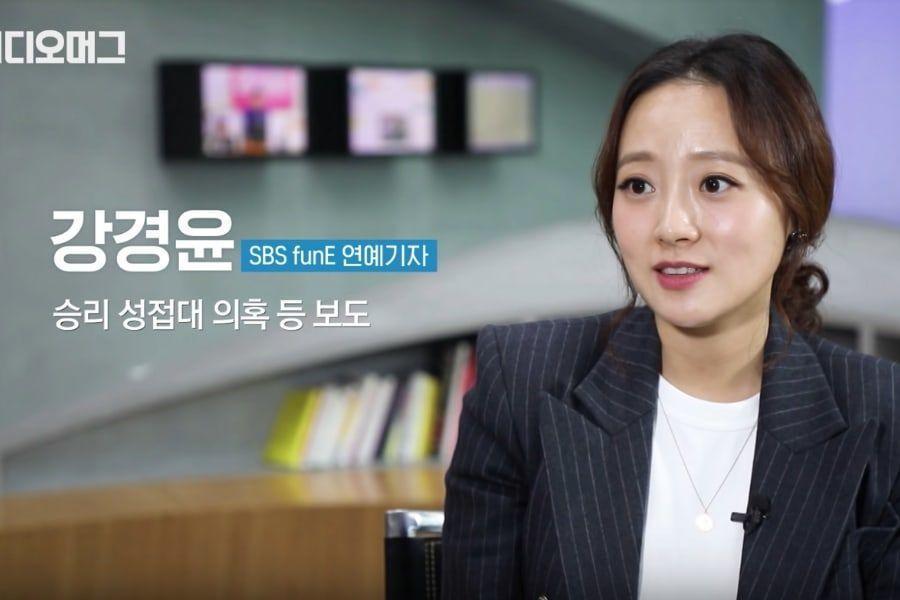 Periodista inicial del caso de Seungri y Jung Joon Young revela su proceso de investigación