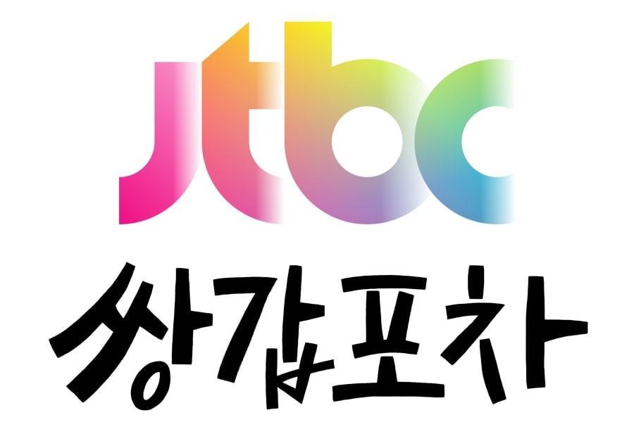 JTBC To Introduce New Wednesday-Thursday Drama Time Slot