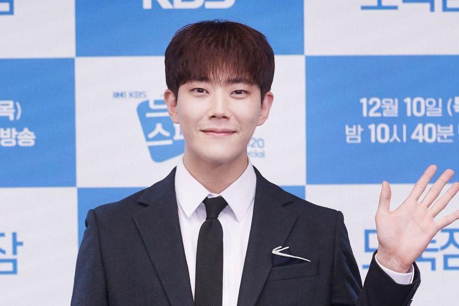 Dong Ha's Agency Denies School Violence Allegations