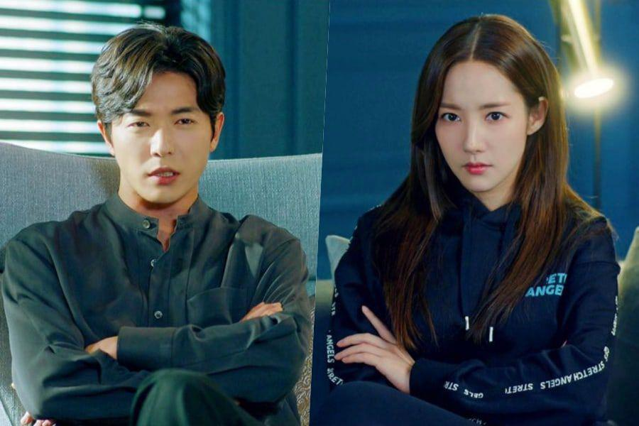 "Park Min Young And Kim Jae Wook Have Their First Couple Fight In ""Her Private Life"""