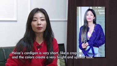 Showbiz Korea Episode 2262: Taeyeon(태연) & Cho Yeo-jeong(조여정)! Celebrities' Cardigan Fashion