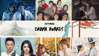MBC Drama Awards 2019