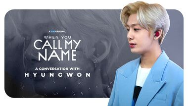 When You Call My Name Episode 2: When You Call Hyungwon