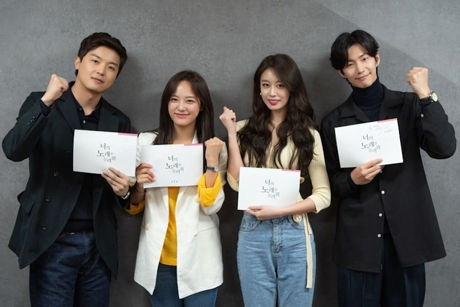 Yeon Woo Jin, Kim Sejeong, Jiyeon, And Song Jae Rim Attend Script Reading For New Mystery Drama