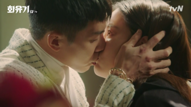 Hwayugi Episode 7