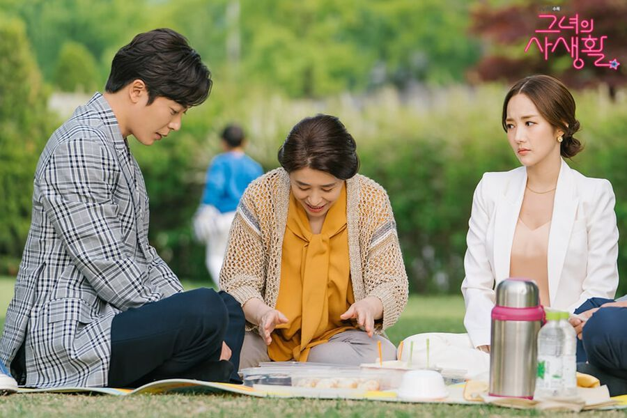 """Kim Jae Wook Enjoys A Picnic With Park Min Young's Family On """"Her Private Life"""""""