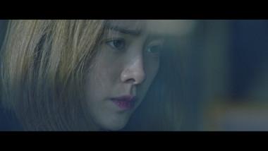 Trailer: Señorita Baek