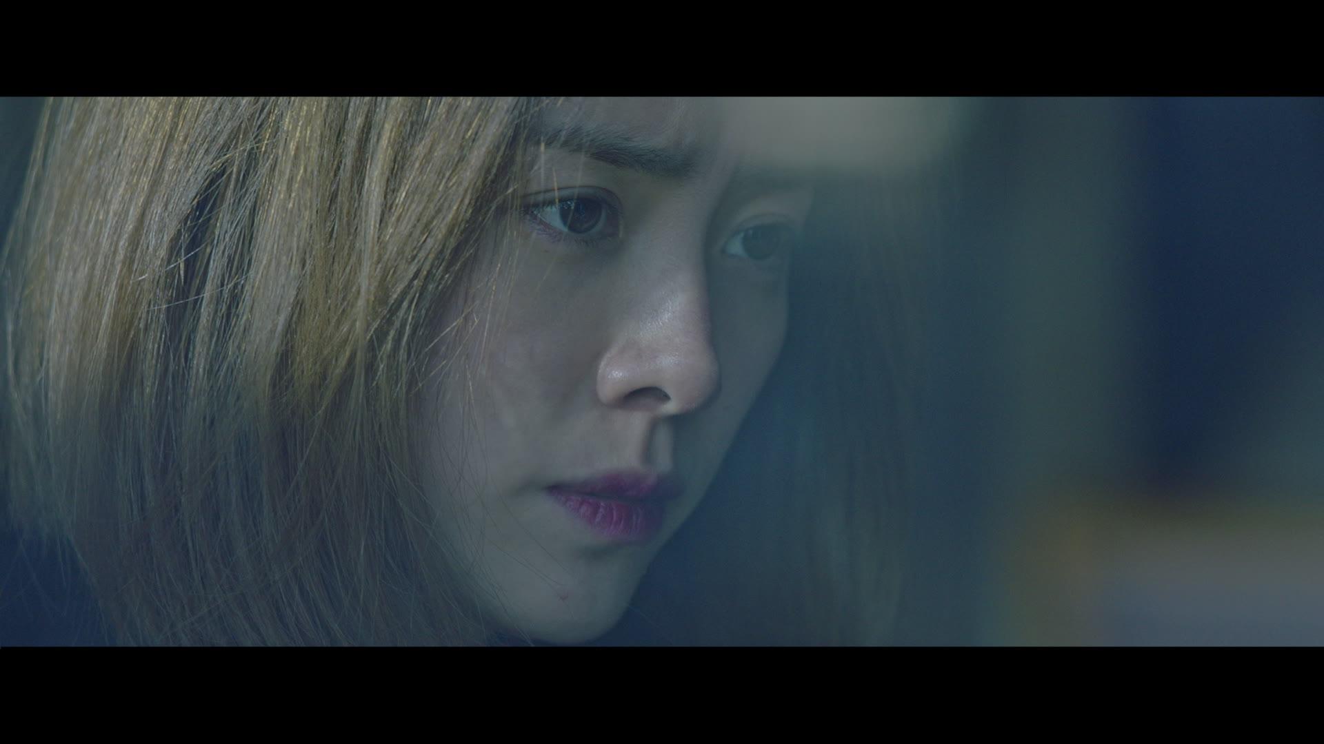 Trailer: Miss Baek