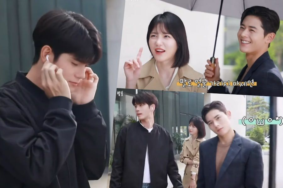 Ong Seong Wu And Shin Ye Eun Reconnect On A Camping Trip In More Than Friends - KpopHit - KPOP HIT