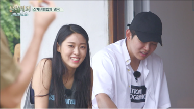 Three Meals a Day: Seaside Ranch Episode 6