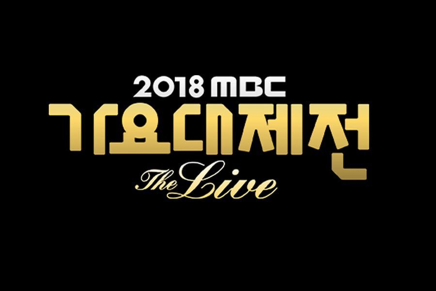 2018 MBC Gayo Daejejun Announces Lineup Of Performers