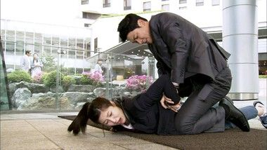 Secret Agent Miss Oh Episode 2