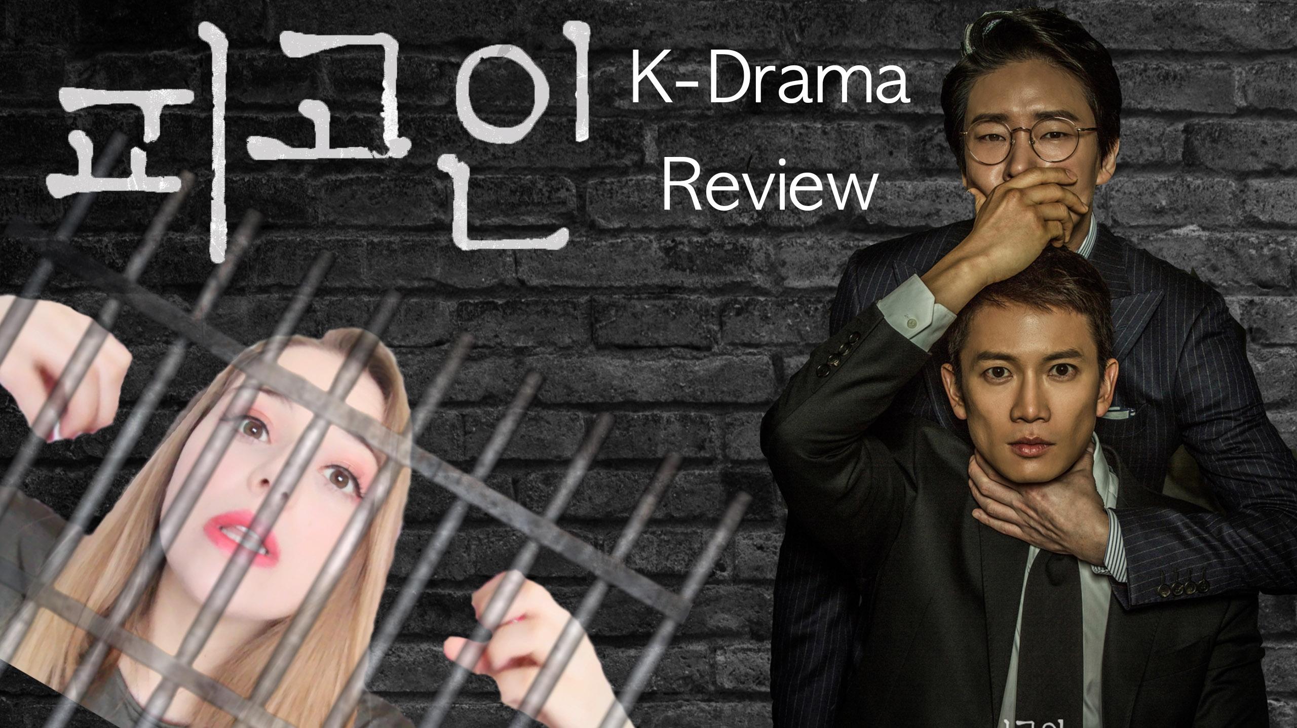 Margarita Episode 2: Defendant Review