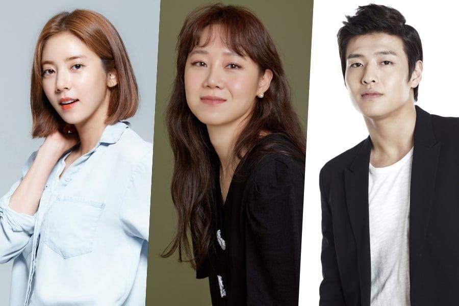 Son Dam Bi Confirmed To Join Gong Hyo Jin And Kang Ha Neul In Upcoming Drama