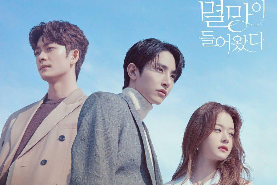 """Kang Tae Oh, Lee Soo Hyuk, And Shin Do Hyun Are Intertwined In A Love  Triangle In """"Doom At Your Service"""" 