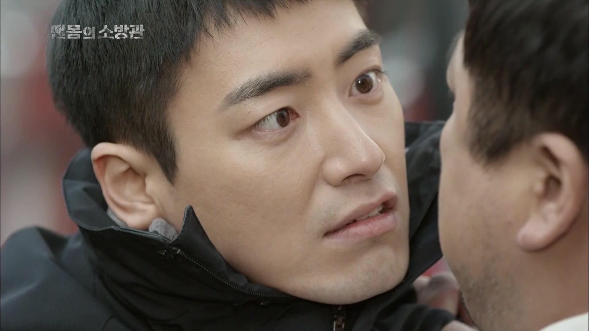 SEO Kang Joon datant