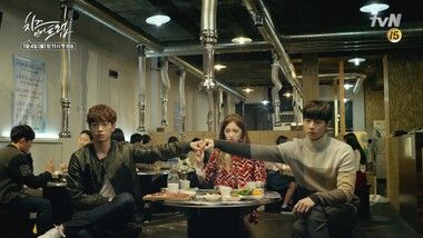 Cheese In The Trap - 치즈인더트랩 - Watch Full Episodes Free