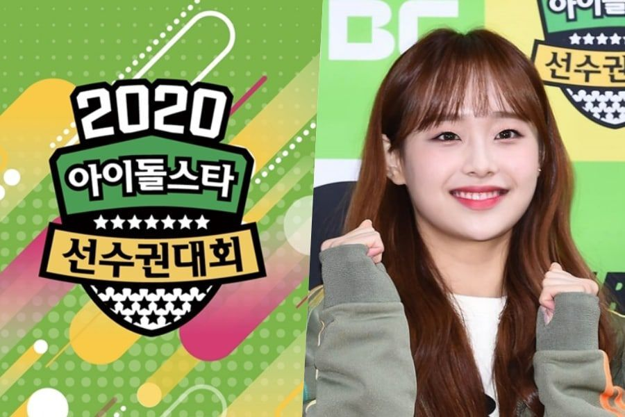 "MBC's ""2020 Idol Star Athletics Championships"" Issues Official Apology Regarding Incident Involving LOONA's Chuu"