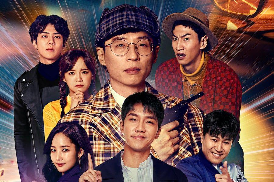 Netflix Korea Busted! Season 3