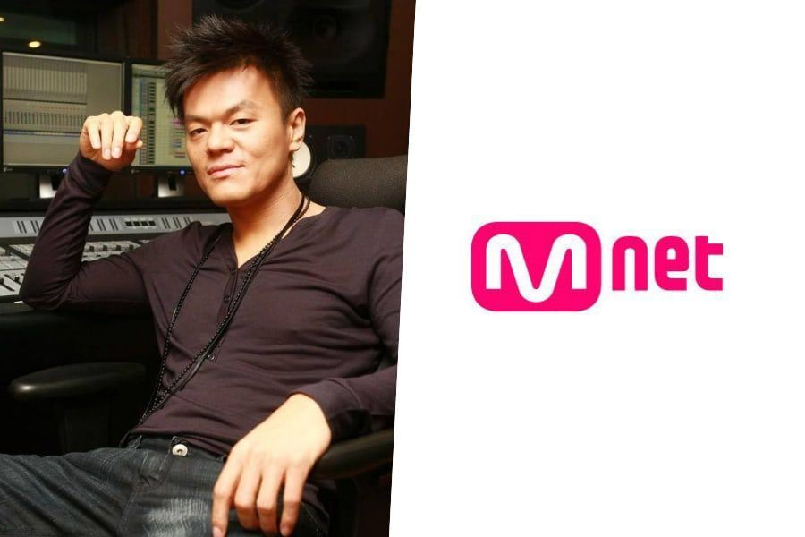 "JYP Entertainment And Mnet Join Forces For New Reality Show ""Super"