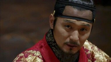 The King's Face Episode 2