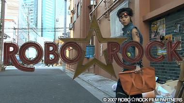 Robo Rock