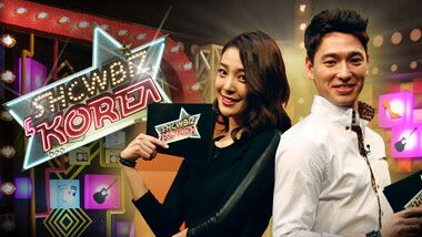 Showbiz Korea Episode 1817