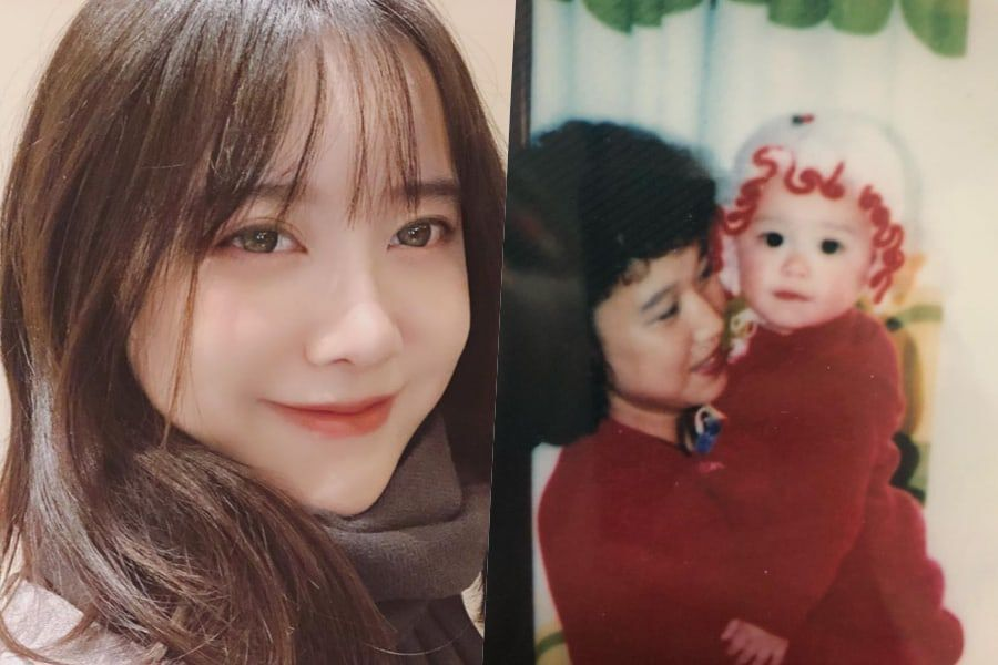 Ku Hye Sun Shares Childhood And High School Photos