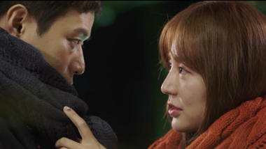 Love Alert Episode 14