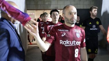 Iniesta TV Episode 28: Vissel Kobe's USA Tour - Extended version #3