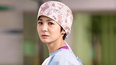 Doctores, obstetricia y ginecología (conocida como OBGYN en inglés)