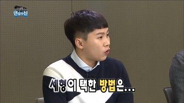 Infinite Challenge Episode 553