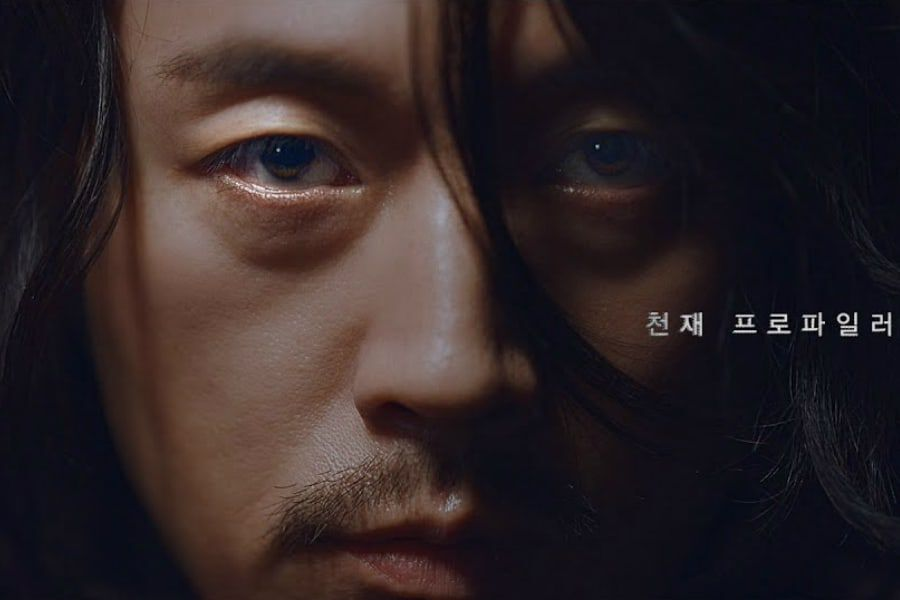 Watch: Jang Hyuk Turns Into A Genius Profiler In New Suspenseful Teaser For OCN Thriller Drama