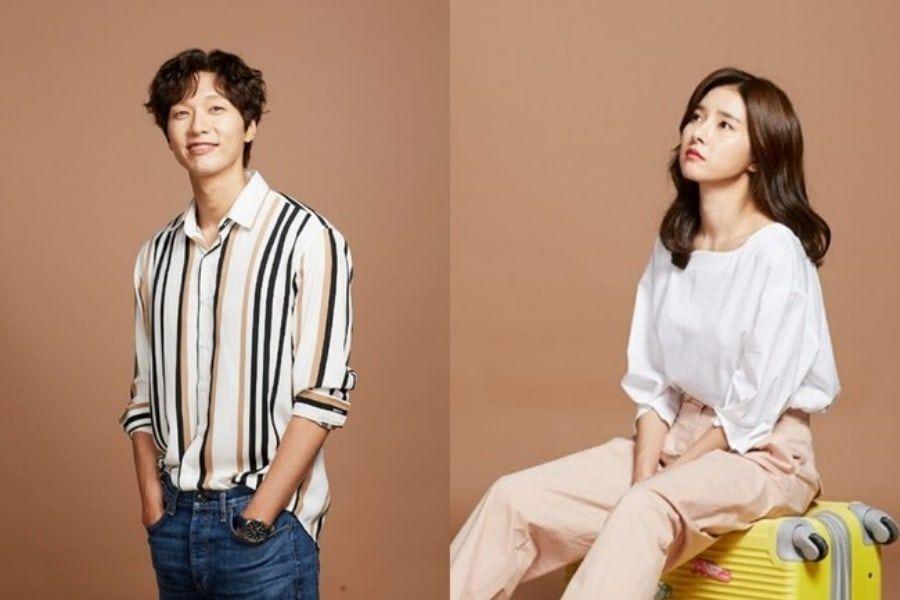 Ji Hyun Woo And Kim So Eun's Upcoming Romance Drama Sets Premiere Date